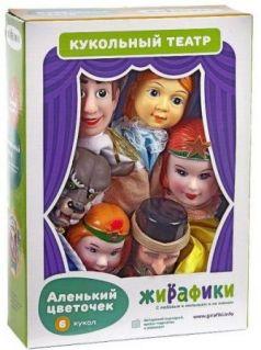 """Кукольный театр """"Аленький цветочек"""", 6 кукол"""