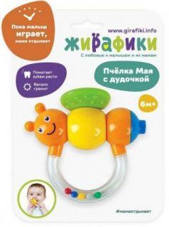 """Погремушка-прорезыватель """"Пчёлка Мая"""" с дудочкой"""