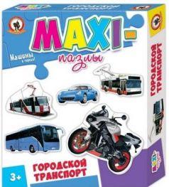 Пазлы Макси Городской транспорт