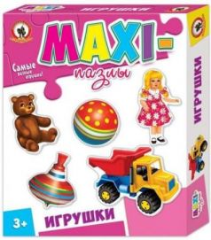 Пазлы Макси Игрушки
