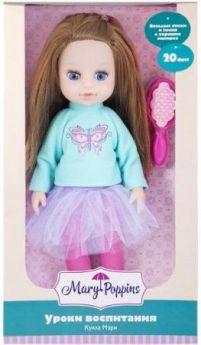 "Кукла Мэри  ""Уроки воспитания"", 36см, озвуч."