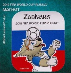 "Магнит картон FIFA 2018 Забивака ""Фристайл!"" триколор"