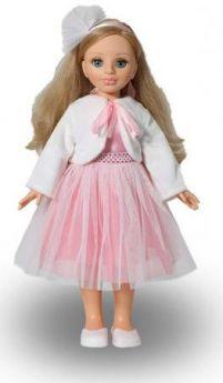 Кукла ВЕСНА ЭСНА 1 46.6 см В2975