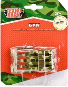 Оружие Технопарк БУК камуфляжный SB-16-71C-BLC