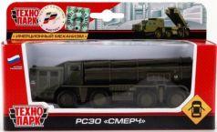 Оружие Технопарк СМЕРЧ зеленый SB-16-08-G