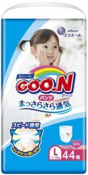 Трусики для девочек Goon L (9-14 кг) 44 шт.