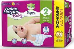 Подгузники Helen Harper Baby размер 2 Mini (3-6 кг) 78 шт.