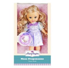 Кукла Элиза «Мисс Очарование» с сирен. Браслетом
