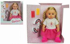 Кукла Валентинка 43см Именинница, аксесс 8 предм., ходит на горшок, закрыв.глаза, ножки гнутся в кол