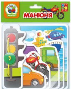 Настольная игра развивающая Vladi Toys Транспорт