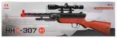 Оружие с гелевыми пулями +мягкие пули на присосках, с лазер. и оптич. прицелом 307 в кор. в кор.30шт