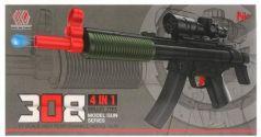 Оружие с гелевыми пулями +мягкие пули на присосках, с оптич. прицелом 308 в кор. в кор.30шт