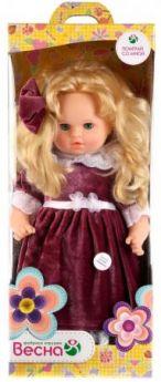 Кукла ВЕСНА Дашенька 11 54 см говорящая