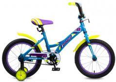 """Велосипед двухколёсный Navigator Bingo 16"""" фиолетово-голубой ВМ16138"""