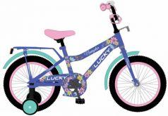 """Велосипед двухколёсный Navigator LUCKY 18"""" фиолетовый ВН18095"""