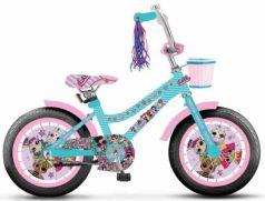 """Велосипед двухколёсный Navigator LOL 20"""" розовый ВН20195"""