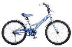 """Велосипед двухколёсный Navigator BINGO 20"""" серый"""