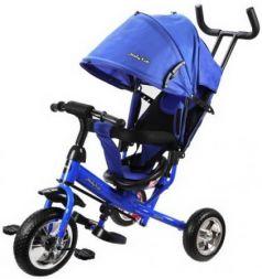 """Велосипед трехколёсный Moby Kids Start 10""""/8"""" синий"""