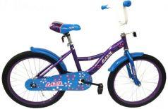 """Велосипед двухколёсный Navigator Lady 20"""" синий ВН20211"""