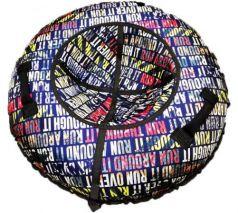 Надувные санки RT Тюбинг до 120 кг ПВХ разноцветный