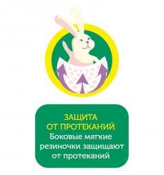 Подгузники My Bunny Midi (4-9 кг) 72 шт.
