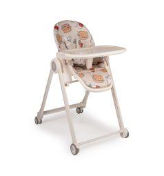Стульчик для кормления Happy Baby Berny Basic, цвет: Beige