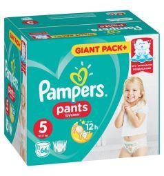 Подгузники-трусики Pampers Junior (12-17 кг) 66 шт.