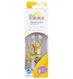 Бутылочка Мир Детства С талией полипропилен, 225 мл