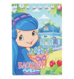 Блокнот клетка А7 40л Action Strawberry Shortcakes уф-лак с голубыми волосами