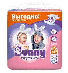Подгузники My Bunny с канальцами Maxi (8-14 кг) 88 шт.