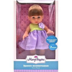 Кукла Mary Poppins Уроки воспитания Милли 20 см