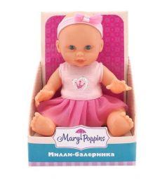 Пупс Mary Poppins Корона Милли балерина 20 см