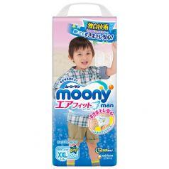Трусики Moony для мальчиков (13-25 кг) 26 шт.
