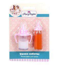 Набор аксессуаров для кукол Mary Poppins Уроки заботы (2 предмета)
