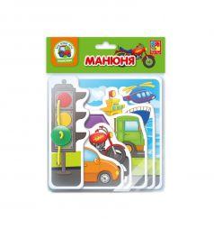 Настольная игра Vladi Toys Манюня Транспорт