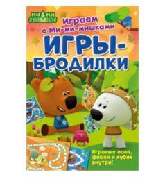 Книга-активити ND Play Игры-бродилки, Играем с Ми-ми-мишками 0+