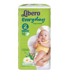 Подгузники Libero Everyday Size 2 (3-6 кг) 50 шт.
