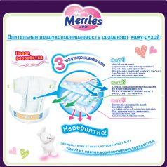 Подгузники Merries L (9-14 кг) 54 шт.