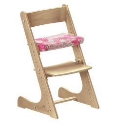 Подушка Конёк-Горбунёк на сиденье, цвет: фламинго