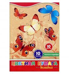 Цветная бумага А4 10 Action Волш бабочки А4 10 цветов