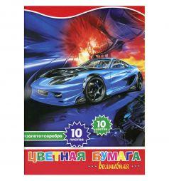 Цветная бумага А4 10 Action Синий автомобиль А4 10 цветов