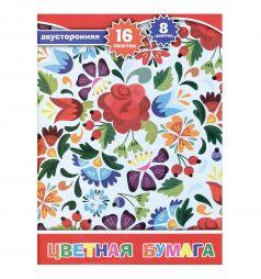 Цветная двусторонняя бумага А4 16 Action Волшебный узор А4 8 цветов