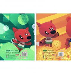 Цветная двусторонняя бумага А4 10 Action Fancy А4 10 цветов