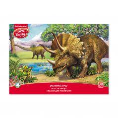 Альбом для рисования А4 30л ArtBerry на клею Эра динозавров
