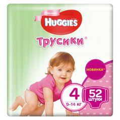 Трусики-подгузники Huggies для девочек для девочек (9-14 кг) 52 шт.