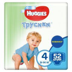 Трусики-подгузники Huggies для мальчиков для мальчиков (9-14 кг) 52 шт.