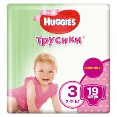 Трусики-подгузники Huggies для девочек для девочек (7-11 кг) 19 шт.