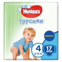 Трусики-подгузники Huggies для мальчиков для мальчиков (9-14 кг) 17 шт.