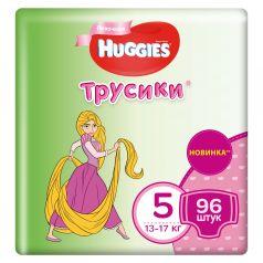 Трусики-подгузники Huggies для девочек для девочек (13-17 кг) 96 шт.