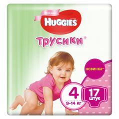Трусики-подгузники Huggies для девочек для девочек (9-14 кг) 17 шт.